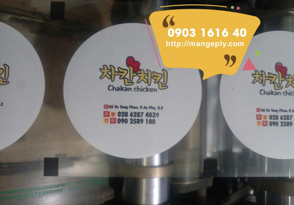 mang-ep-chicken